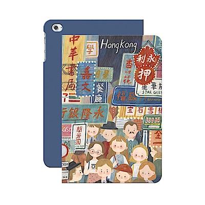 漁夫原創- iPad保護殼 Pro 9.7吋 - chara香港