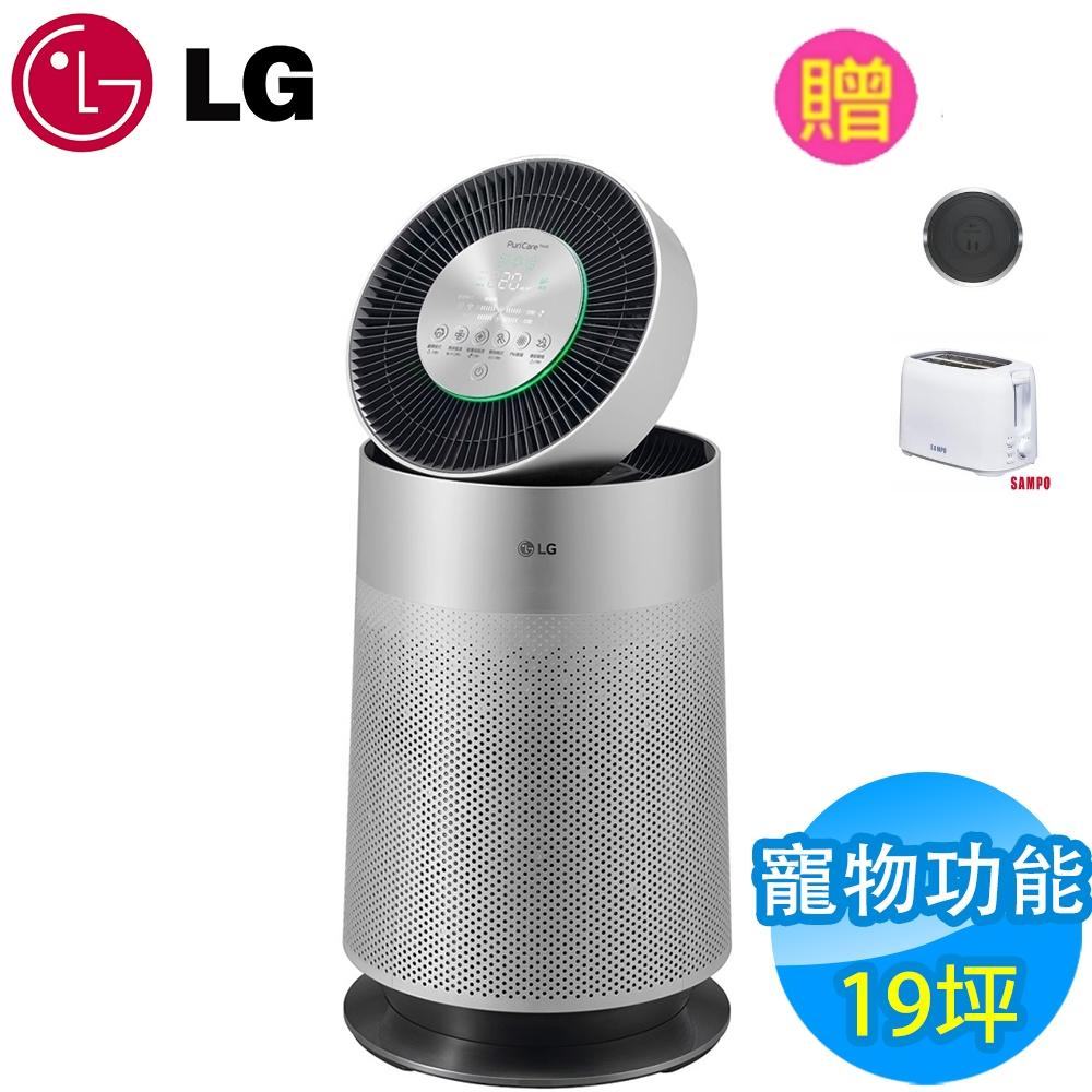 LG樂金 19坪 PuriCare 360°寵物功能增加版空氣清淨機 AS651DSS0 單層
