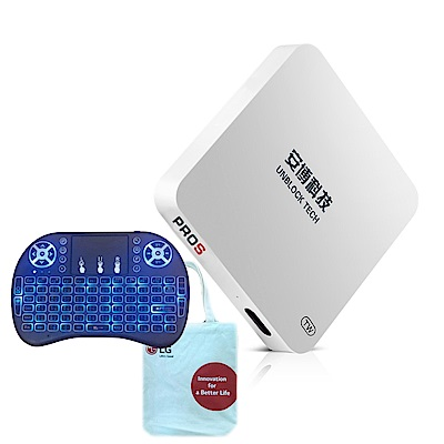 [時時樂限定]純淨版 PROS X9 安博盒子智慧電視盒公司貨2G+32G版-快