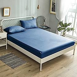 A-one 雪紡棉 純色系列-單人床包枕套二件組-紳士藍