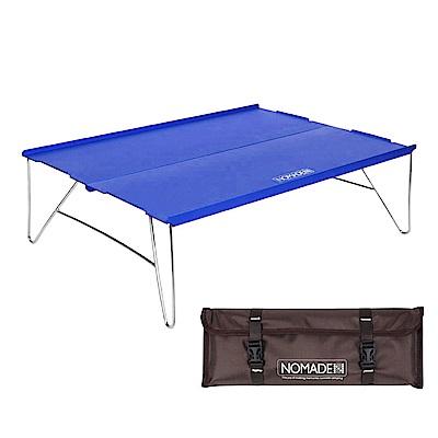NOMADE 輕量鋁合金多功能小折疊桌 -藍 -快速到貨