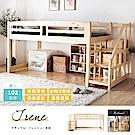 H&D 艾琳系列日式清新雙層木床架