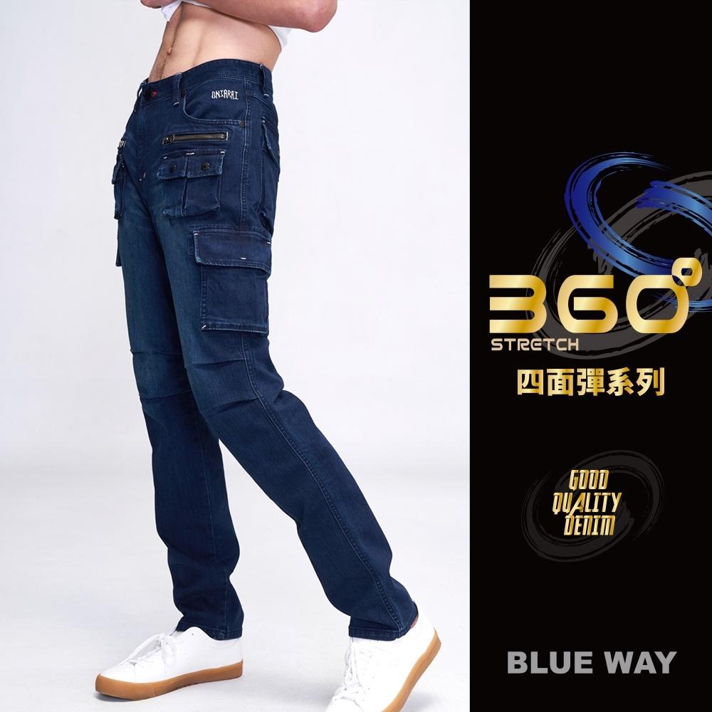 鬼洗 BLUE WAY-360度四面彈系列-多袋直筒牛仔褲
