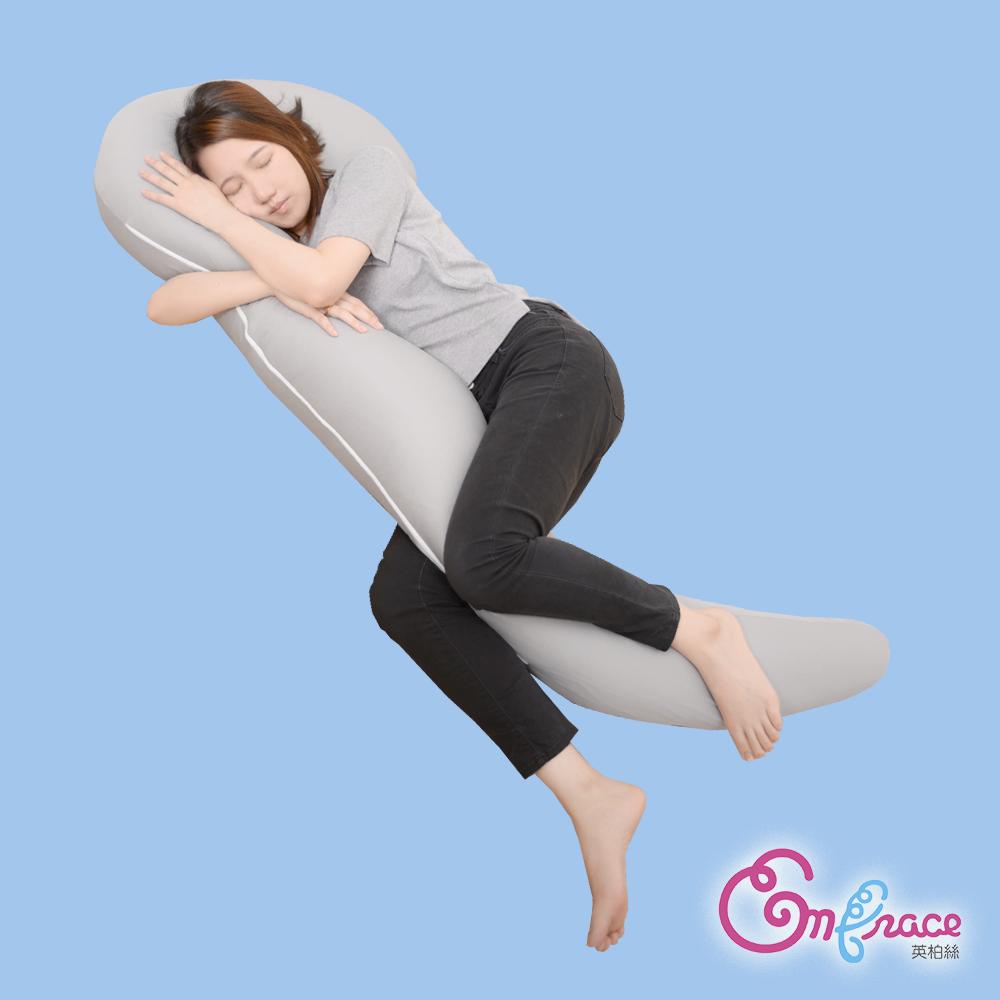 Embrace英柏絲 超大尺寸 孕婦-淺灰 透氣舒壓 媽媽枕 哺乳/托腹/側睡