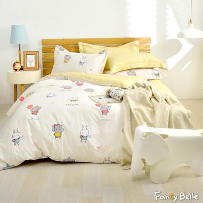 義大利Fancy Belle《乖乖寶貝》雙人夜光棉防蹣抗菌吸濕排汗兩用被床包組