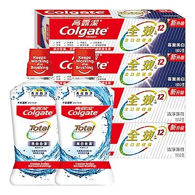 [結帳再折39]高露潔 全效系列牙膏漱口水超值6入組