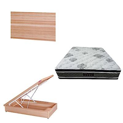 綠活居 梅娜3.5尺單人床台三式組合(床頭片+後掀床底+正四線柔纖獨立筒)五色可選