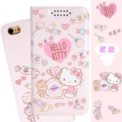 【Kitty】iPhone 6s Plus /6 Plus 甜心系列彩繪可站立皮套(軟糖款)