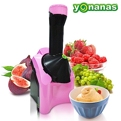 Yonanas天然健康水果冰淇淋機粉嫩pink