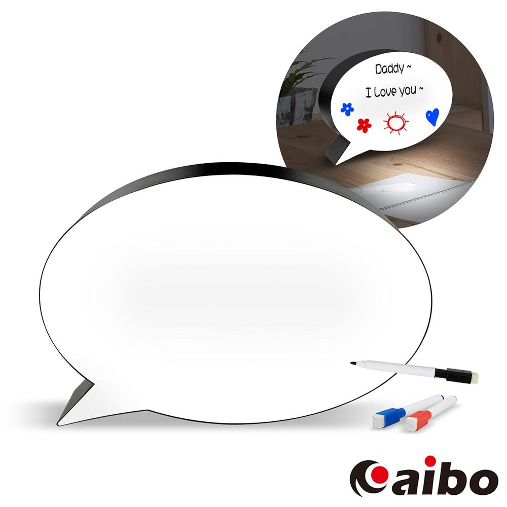 USB/電池兩用 對話框造型 手寫留言板LED燈箱