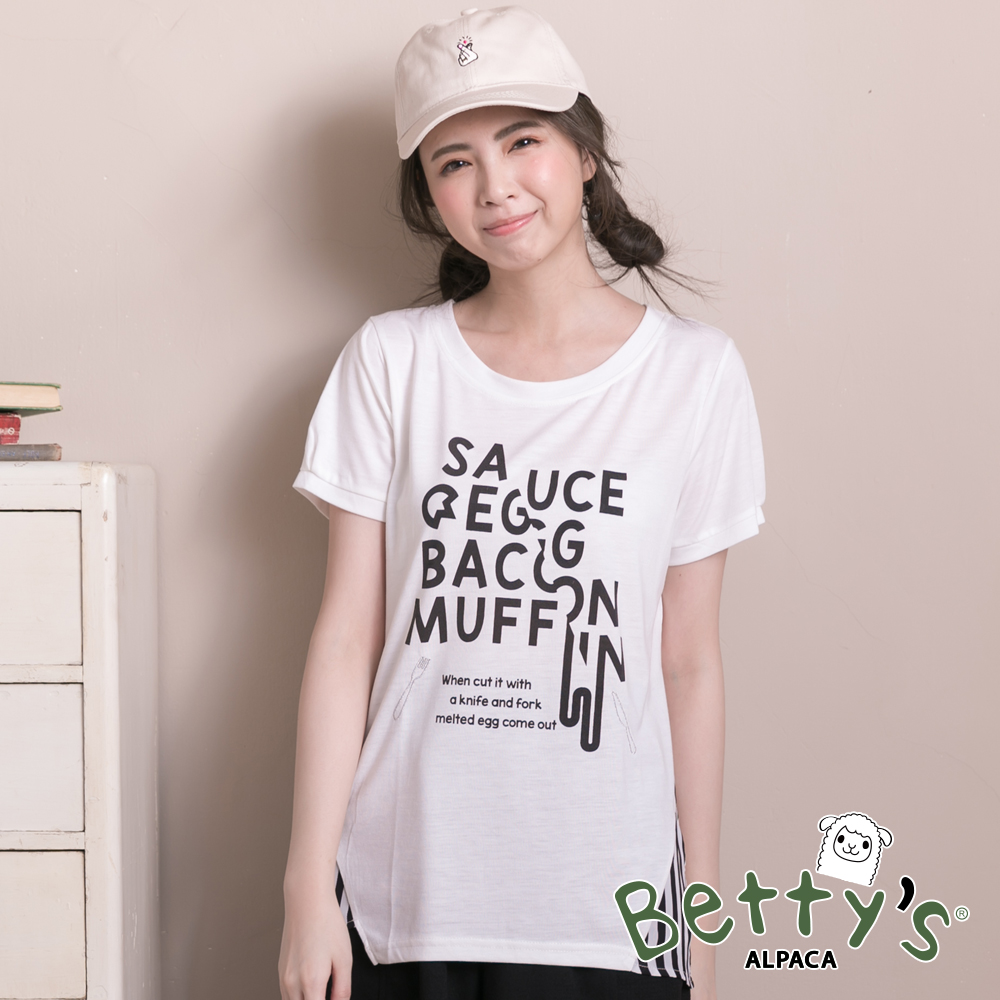 betty's貝蒂思 造型英文字樣拼接條紋T-shirt(白色)
