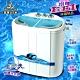 ZANWA晶華 即時洗節能雙槽洗衣機/雙槽洗滌機/洗衣機(ZW-258S) product thumbnail 1