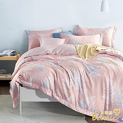 Betrise待秋-粉  加大 3M專利天絲吸濕排汗八件式鋪棉兩用被床罩組