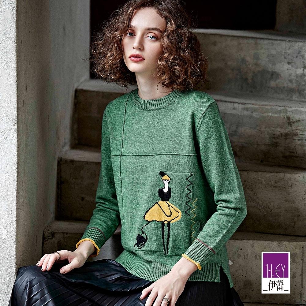 ILEY伊蕾 抽象感厚針織上衣(綠)