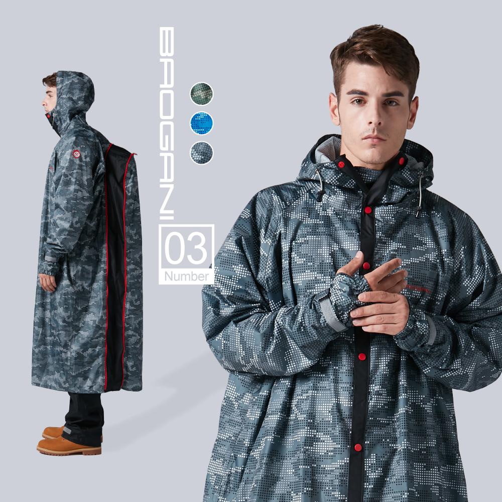 【寶嘉尼 BAOGANI】B03背包客多功能大衣型雨衣 - 鐵灰