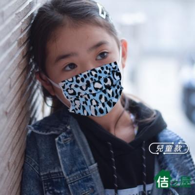 佶之屋 MIT彈性排汗透氣口罩套-兒童款(超值5入)
