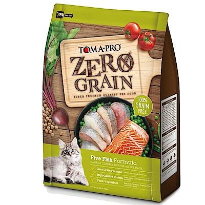 (買大送小)優格 天然零穀 五種魚化毛 貓用配方 14磅
