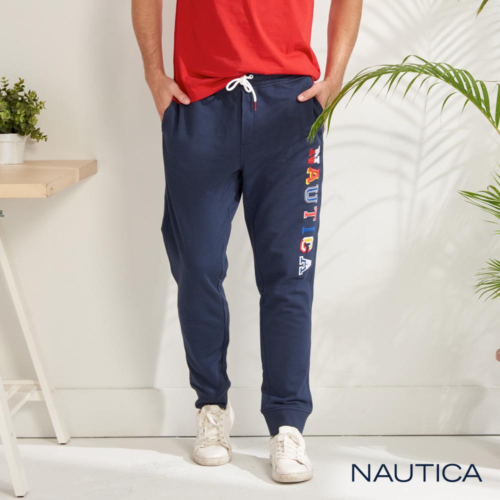 Nautica經典LOGO休閒長褲-藍色