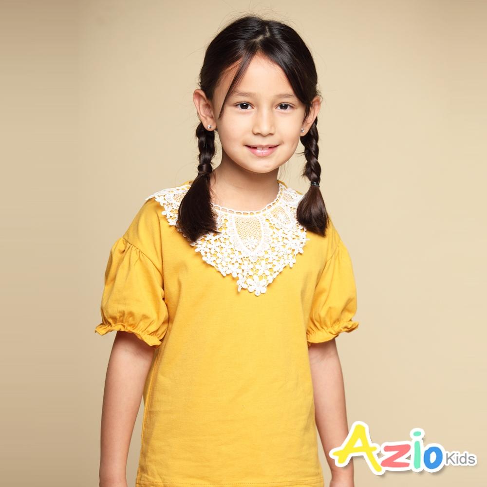 Azio Kids 女童 上衣 領口蕾絲花朵造型澎澎短袖上衣(黃)