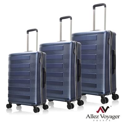 奧莉薇閣 20+24+28吋三件組行李箱 PC硬殼旅行箱 幻彩鋼琴(瑠璃藍)