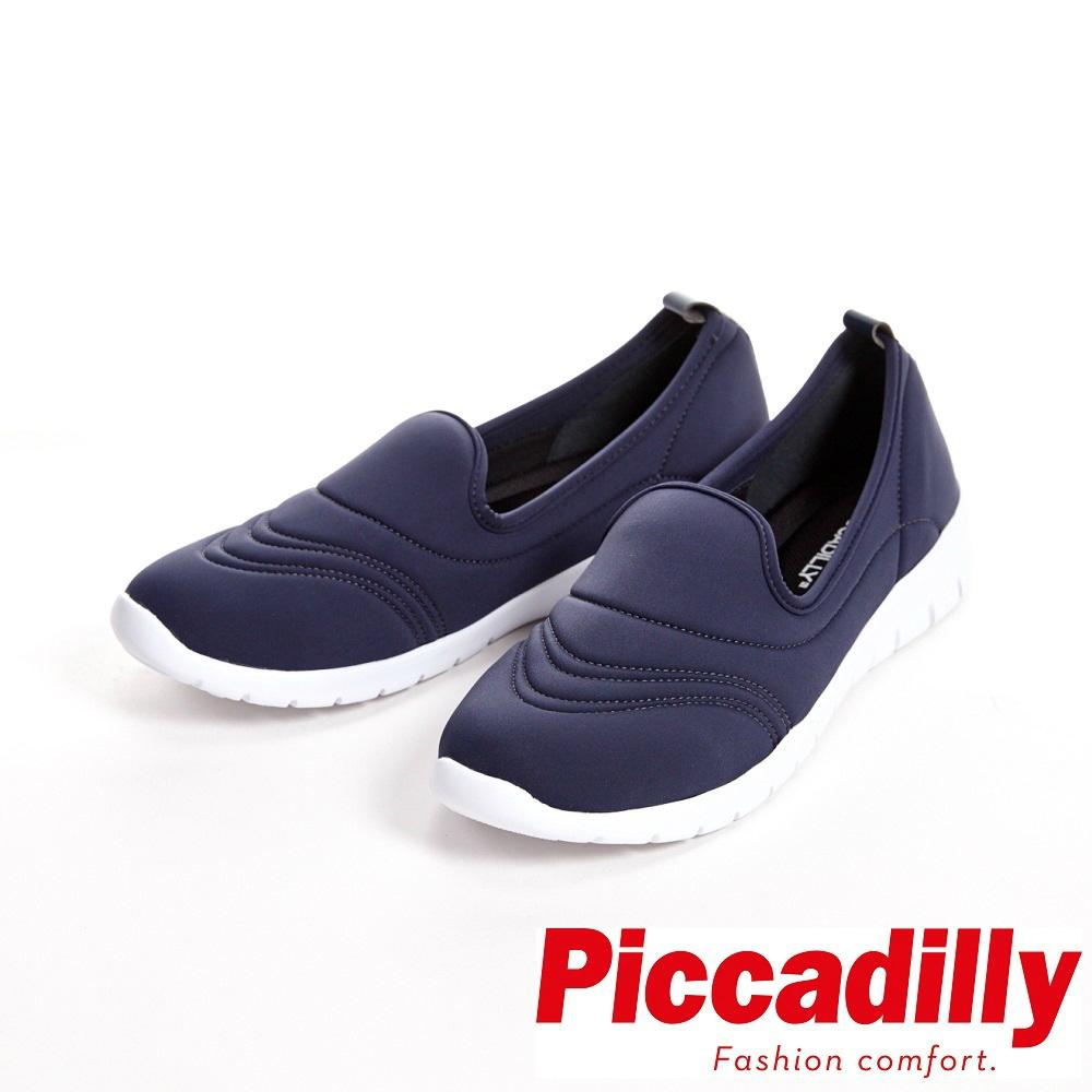 Piccadilly 輕量透氣波浪懶人鞋 休閒女鞋-深藍(另有淺灰)