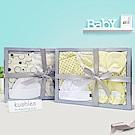 【雅虎購物獨家】加拿大 Kushies 新生兒秋冬純棉服飾彌月禮盒 (2種款式)