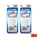 3M 清潔軟式牙間刷(40支入)4卡裝