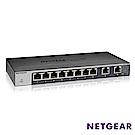 NETGEAR GS110MX 10埠無網管Multi-Gig 變速交換器