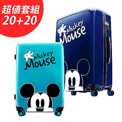 Disney 米奇奇幻之旅20吋+20吋PC鏡面拉鍊箱二件組-任選
