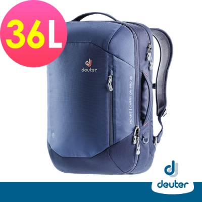 【deuter德國】Aviant Carry On 36L手提後背兩用包3510220藍