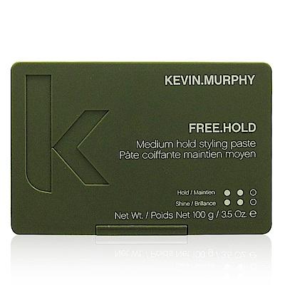 KEVIN.MURPHY凱文墨菲 FREE.HOLD 飛虎隊長 100g