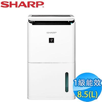 結帳8,541 SHARP夏普 8.5L 1級自動除菌離子清淨除濕機 DW-L8HT-W