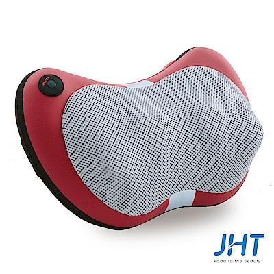 JHT-3D巧時尚溫感按摩枕(2色)