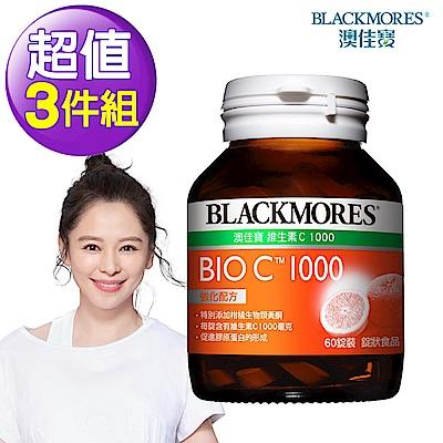 澳佳寶Blackmores 維生素 C 500 (60錠)[3入組]
