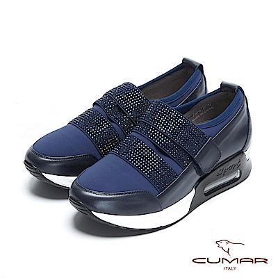 【CUMAR】簡約步調 - 彈性布料排鑽厚底懶人休閒鞋