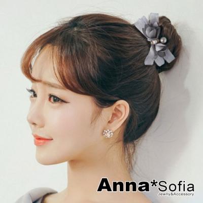 【滿額再7折】AnnaSofia 透絲緞綣瓣垂珠 盤髮棒盤髮器髮圈(煙灰系)