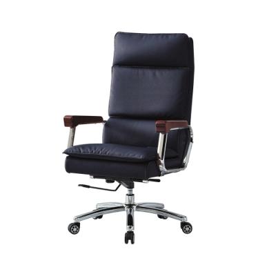 柏蒂家居-安格拉主管椅/辦公椅-67x70x114~120cm