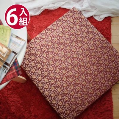 絲薇諾 MIT太空記憶坐墊-金莎紅/6入組(54×56cm)