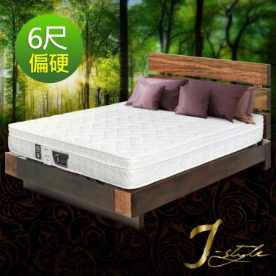 J-style婕絲黛  三線樂眠系列-高支撐Coolmax獨立筒床墊雙人加大6x6.2尺