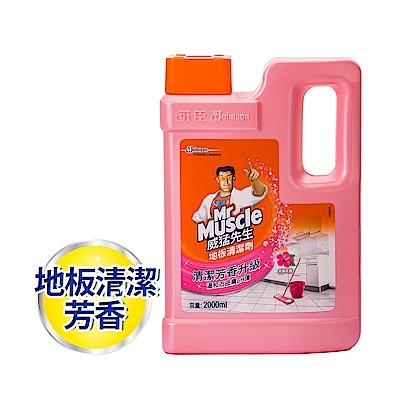 威猛先生 地板清潔劑-清新鮮橙2000ml