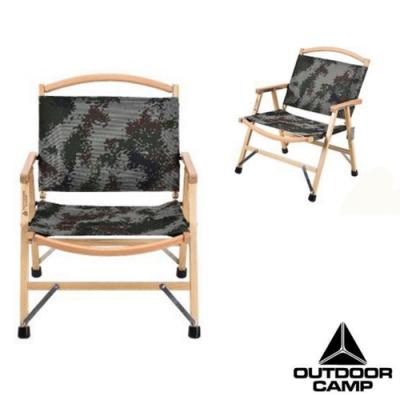OUTDOOR CAMP 最強純手工_阿爾卑斯全拆式實木三層牛津布椅子_數迷-1