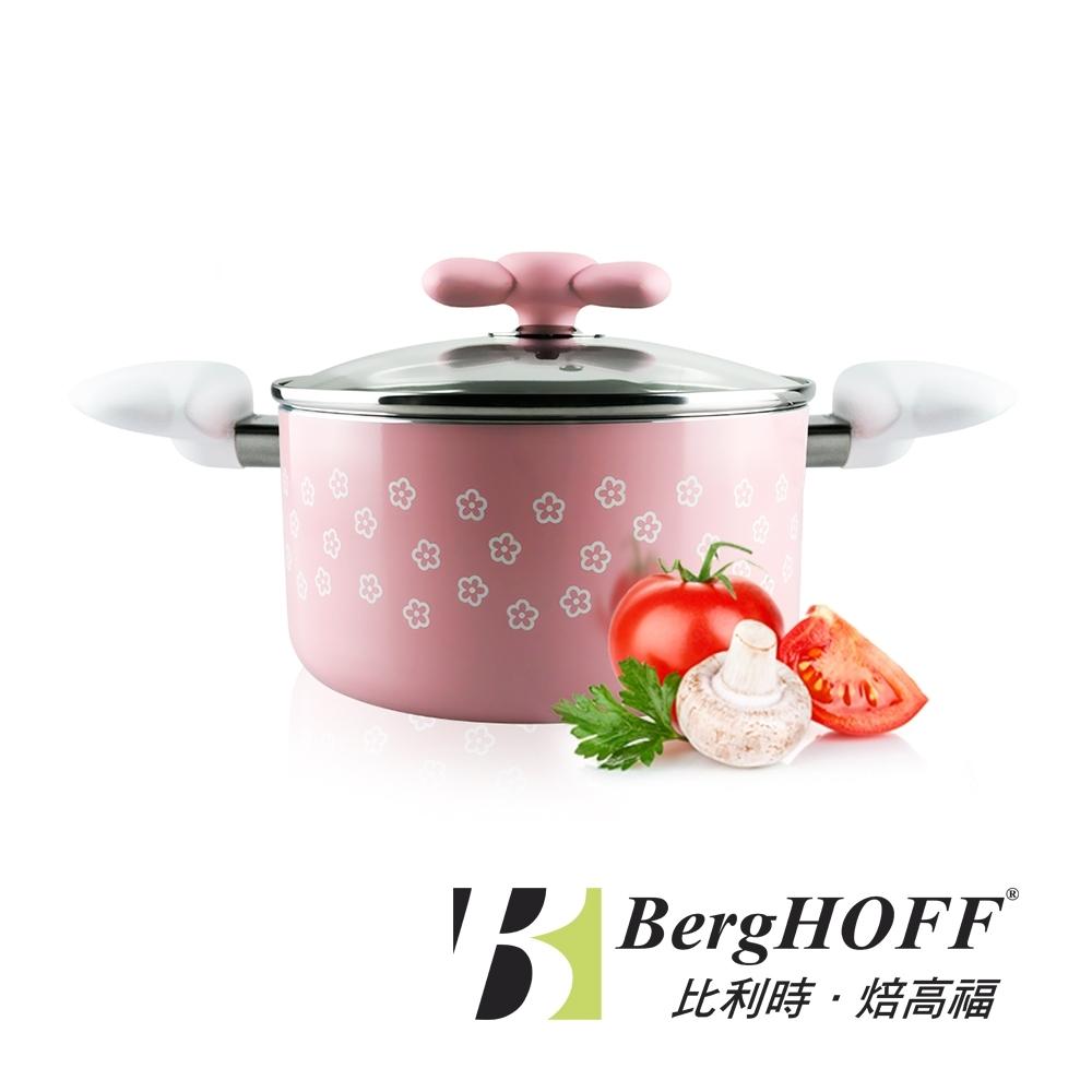 【BergHOFF焙高福】粉色童趣造型不沾雙耳湯鍋20cm(含蓋)