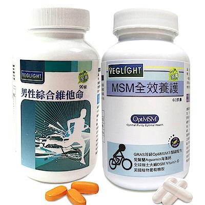 素天堂 男性綜合維他命(2瓶)+MSM全效養護膠囊(2瓶)