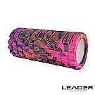 Leader X 專業塑身美體瑜珈棒 滾筒 按摩輪 紫迷彩