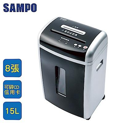 SAMPO 聲寶高效能專業碎紙機(CB-U18081SL)