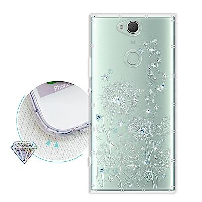 浪漫彩繪 SONY Xperia XA2 Plus 水鑽空壓氣墊手機殼(風信子)