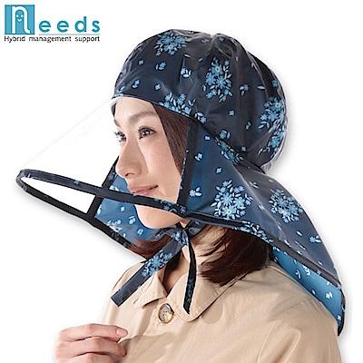 日本NEEDS防水つば広レインハット防水透明寬帽簷防雨帽防水帽子#679909(視野佳)適雨天騎車騎乘走路上下學