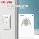 PRO-WATT 超高頻無線數位門鈴 (P-708DC) product thumbnail 1