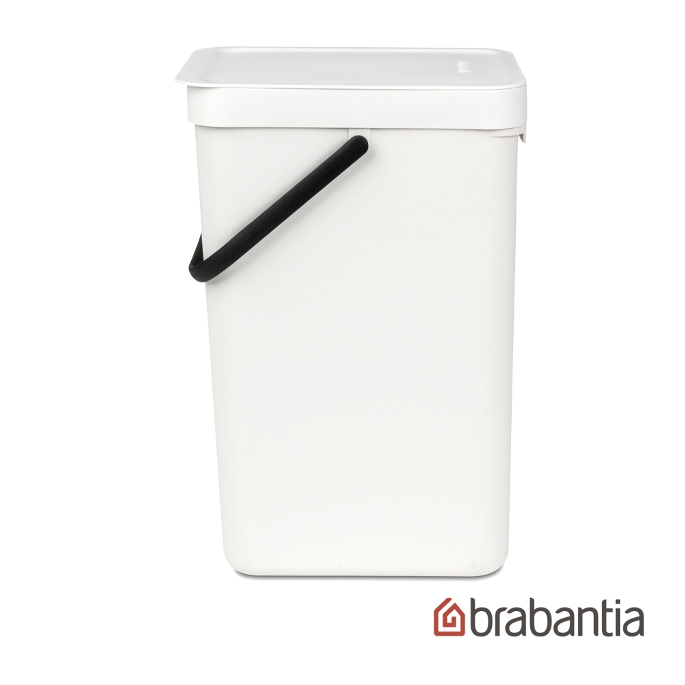 【Brabantia】多功能餐廚置物桶-16L白色