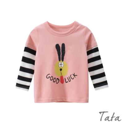 童裝 小狗字母印花條紋拼接袖上衣 TATA KIDS
